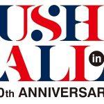 野外音楽イベント「RUSH BALL」 開催20回目を迎える今年、初めて台湾での公演が決定!!