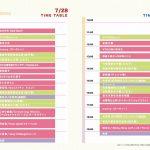 台湾フェスタ2018、来日台湾アーティストを含め全出演者&タイムテーブルを発表!!