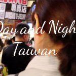 台湾フェスタ2018【台湾さんぽ~夜市編~】動画公開!