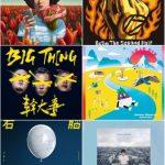 数々の音楽番組の司会をつとめたケン・ウーによるトーク・イベント「台湾ポップス&台湾における日本ポップスの今~台湾における台湾と日本の音楽交流の現状~」台湾文化センターにて開催
