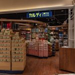 「カルディ COFFEE FARM」台湾3店舗目を、台北・信義地区に1/10(木)オープン