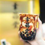 台湾の大人気黒糖タピオカミルク「幸福堂」4月27日、原宿に日本一号店オープン!