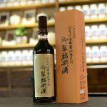 史上初!台北・滋和堂企業にて公売局御製紹興酒試飲会を開催