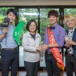台湾の蔡英文総統と三原JAPANがYouTubeコラボ!日台グルメ観光特派員に任命!