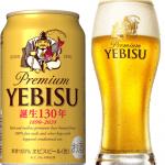 「ヱビスビール」台湾で販売開始!