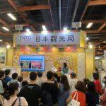 KKday(ケイケイディ) 台北旅行展のJNTO日本観光局ブースで岩手県をPR