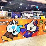 期間限定「ハロウィンうさぎゅーんパーティー」のカフェが台湾でオープン!