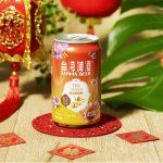 台湾No.1ビールメーカーより、芳醇な香りのアッサム紅茶をブレンドした台湾ビール「紅茶ラガー」全国で発売中!
