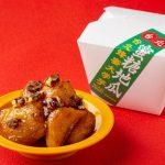 台湾蜂蜜と特製ブレンド蜜で仕上げた新スイーツの大学芋「台北蜂蜜大学芋(蜜糖地瓜)」が有楽町にオープン!