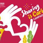 あなたのアイデア、台湾エクセレンスが実現します!#SharingIsCaring キャンペーン開催!